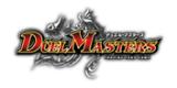 デュエル・マスターズ / Duel Mastersの写真