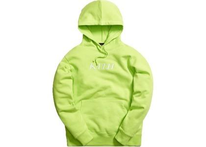 Kith x Nobu Koi Hoodie Neon Greenの写真