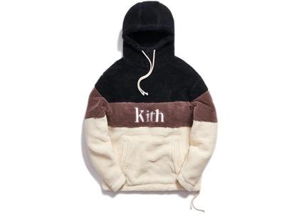 Kith Sherpa Double Pocket Hoodie Mauveの写真