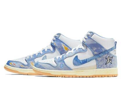 Carpet Company × Nike SB Dunk High Blueの写真