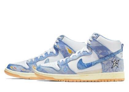 Carpet Company × Nike SB Dunk High Blue