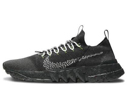 Nike Space Hippie 01 Black Voltの写真