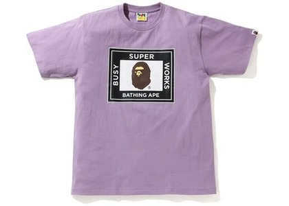 Bape Super Busy Works Tee Purple (SS21)の写真
