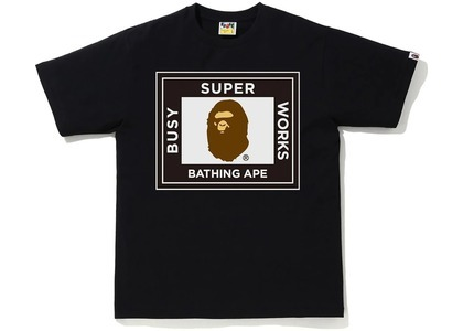 Bape Super Busy Works Tee Black (SS21)の写真