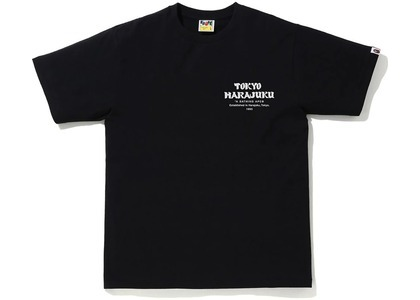 Bape Japan Culture Daruma Tee Black (SS21)の写真
