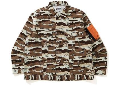 Bape Desert Camo Loose Fit Trucker Jacket Beige (SS21)の写真