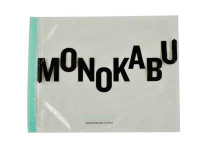 Monokabu 保管パック 【クーポン利用不可】の写真