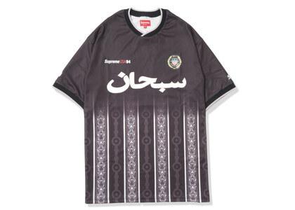 Supreme Arabic Logo Soccer Jersey Black (SS21)の写真