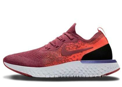 Nike Epic React Flyknit Rust Pink Womensの写真