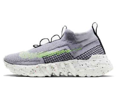 Nike Space Hippie 02 Volt