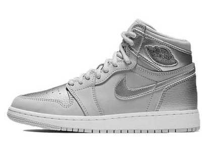 Nike Air Jordan 1 Retro High OG CO.JP Japan Grey GS (No Duralumin Case)