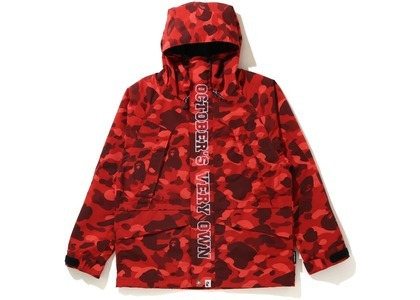 Bape x OVO Color Camo Jacket Red (FW20)の写真