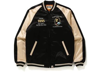Bape Japan Souvenir Jacket Black (FW20)の写真