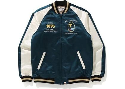 Bape Japan Souvenir Jacket Blue (FW20)の写真