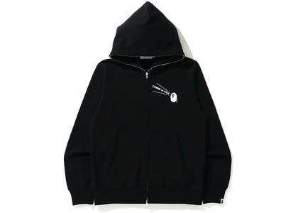 Bape X CDG Osaka Full Zip Hoodie Black (FW20)の写真