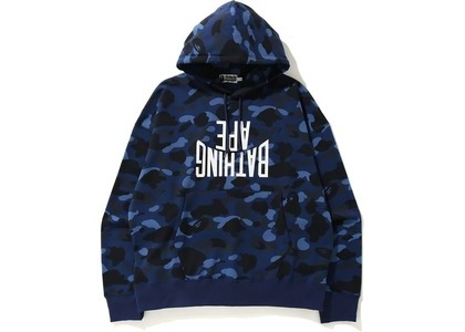 Bape Color Camo NYC Logo Loose Fit Pullover Navy (FW20)の写真