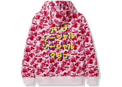 Bape x Anti Social Social Club ABC Camo Pullover Hoodie Pink (FW20)の写真