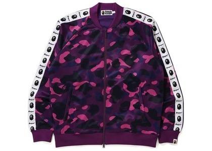 Bape Color Camo Tape Jersey Top Purple (FW20)の写真