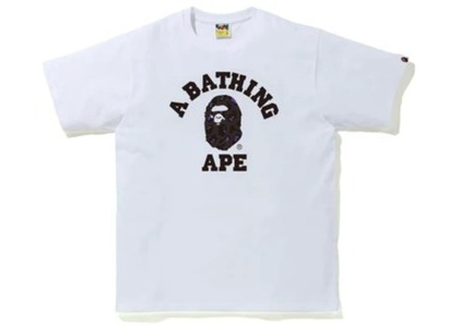 Bape Leopard College Tee White/Purple (FW20)の写真