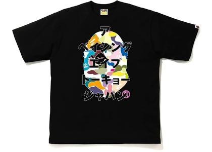 Bape Multi Camo Bape Katakana RLX Tee Black (FW20)の写真