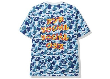 Bape x Anti Social Social Club ABC Camo Tee Blue (FW20)の写真