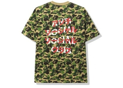 Bape x Anti Social Social Club ABC Camo Tee Green (FW20)の写真