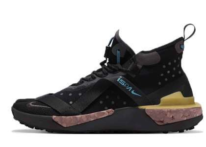 Nike ISPA Drifter Split Iron Greyの写真