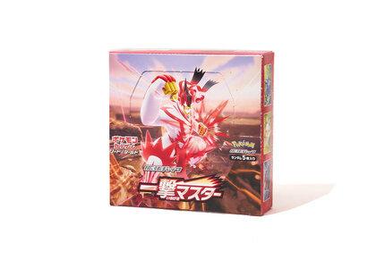 ポケモンカードゲーム ソード & シールド 拡張パック 一撃マスター の写真
