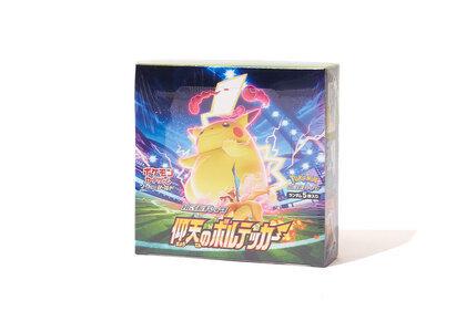 ポケモンカードゲーム ソード & シールド 拡張パック 仰天のボルテッカー の写真