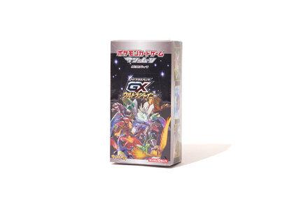 ポケモンカードゲーム サン&ムーン ハイクラスパック GXウルトラシャイニー の写真