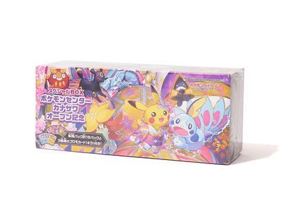 ポケモンカードゲーム スペシャル BOX ポケモンセンターカナザワオープン記念の写真