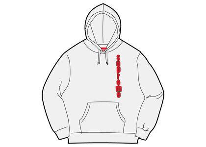 Supreme Invert Hooded Sweatshirt White (SS21)の写真