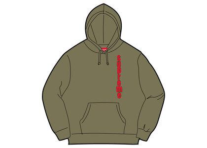 Supreme Invert Hooded Sweatshirt Brown (SS21)の写真