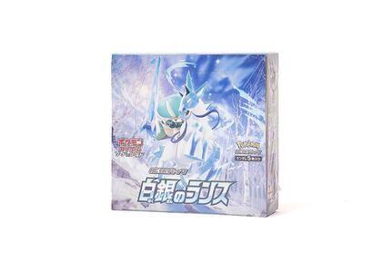 ポケモンカードゲーム ソード & シールド 拡張パック 白銀のランスの写真