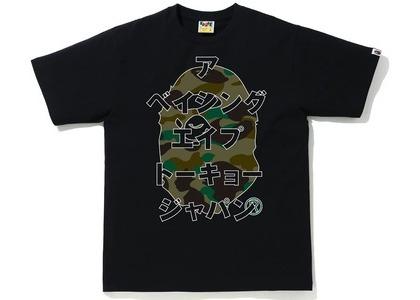 Bape 1st Camo Japanese Letters Tee Black/green (SS21)の写真