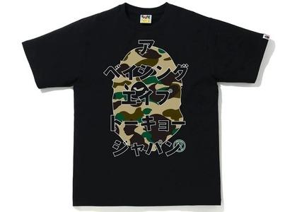 Bape 1st Camo Japanese Letters Tee Black/yellow (SS21)の写真