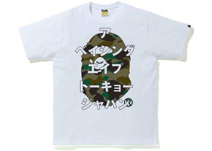 Bape 1st Camo Japanese Letters Tee White/green (SS21)の写真