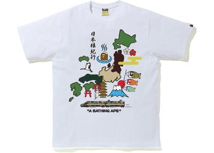 BAPE Japan Culture Tee White (SS21)の写真