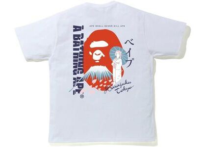 BAPE Japan Culture Souvenir Tee White (SS21)の写真