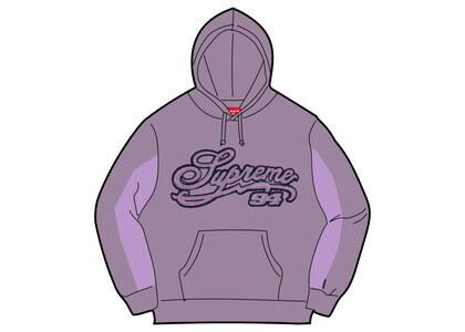Supreme Paneled Script Hooded Sweatshirt Purple (SS21)の写真