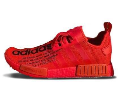 adidas NMD R1 Atmos Triple Redの写真