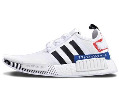 adidas NMD R1 Japan White (2019)の写真