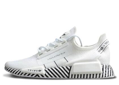 adidas NMD R1 V2 Dazzle Camo Whiteの写真