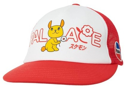 Palace Cute 5-Panel Red (SS21)の写真