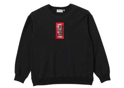 The Black Eye Patch Handle With Care Crew Sweat Black (SS21)の写真