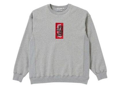 The Black Eye Patch Handle With Care Crew Sweat H.Gray (SS21)の写真