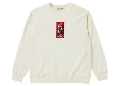 The Black Eye Patch Handle With Care Crew Sweat Off White (SS21)の写真