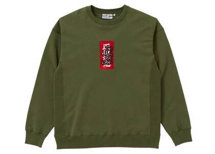 The Black Eye Patch Handle With Care Crew Sweat Olive (SS21)の写真
