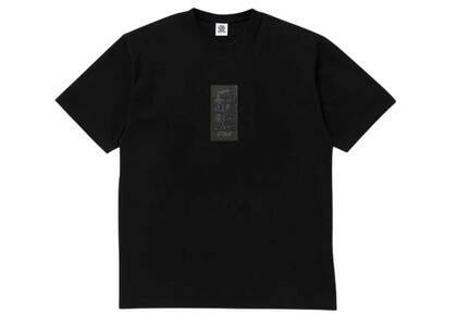 The Black Eye Patch Handle With Care Tee Black (SS21)の写真