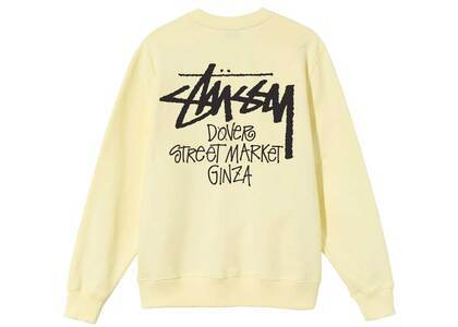 Dover Street Market Ginza × Stussy Stock Crew Pale Yellow (SS21)の写真